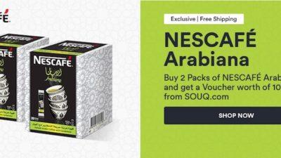 Souq-nescafe-arabiana
