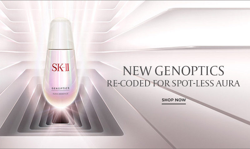 Saks coupon Sk-II