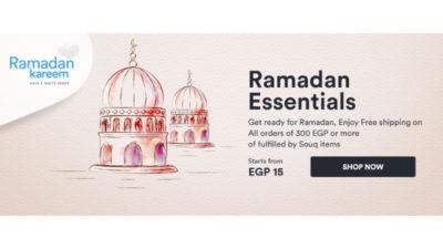 souq ramadan