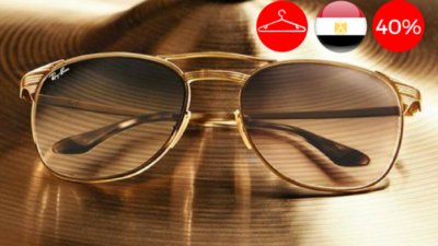 sunglass hut egypt summer deal