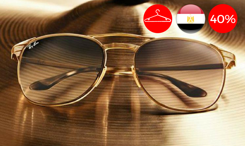 sunglass hut egypt summer deal