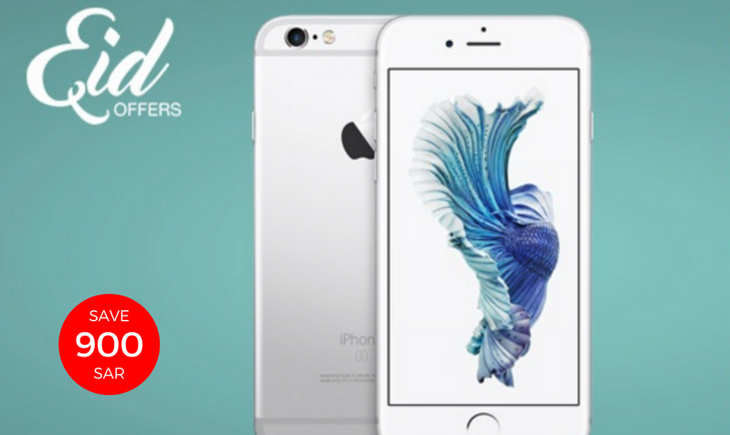 ksa iphone 6s offer souq eid
