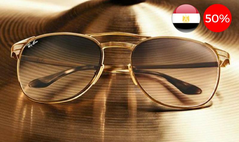 sunglass hut egypt sale
