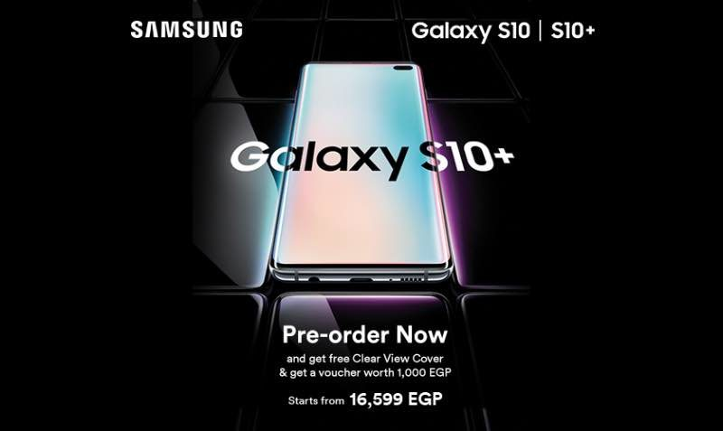 Souq.com Introducing the Galaxy S10 | Pre-order Now & Get a Clear View Cover & 1000 EGP Voucher!!
