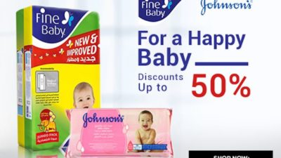 50% off Baby Diapers SALE at JUMIA