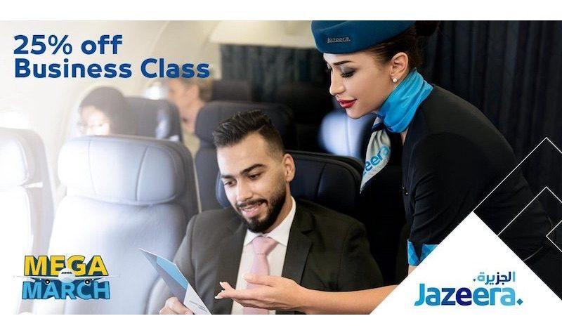 25% Off SALE on Business Class on Jazeera Airways