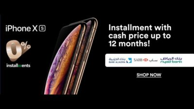 iphone XS installments bank SABB Aljzira Riyad souq saudi arabia