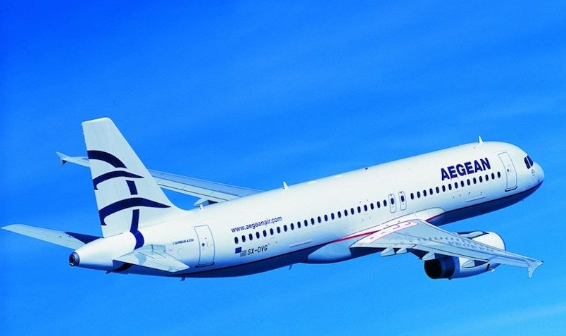 Business Class DEALS at Aegean Airlines
