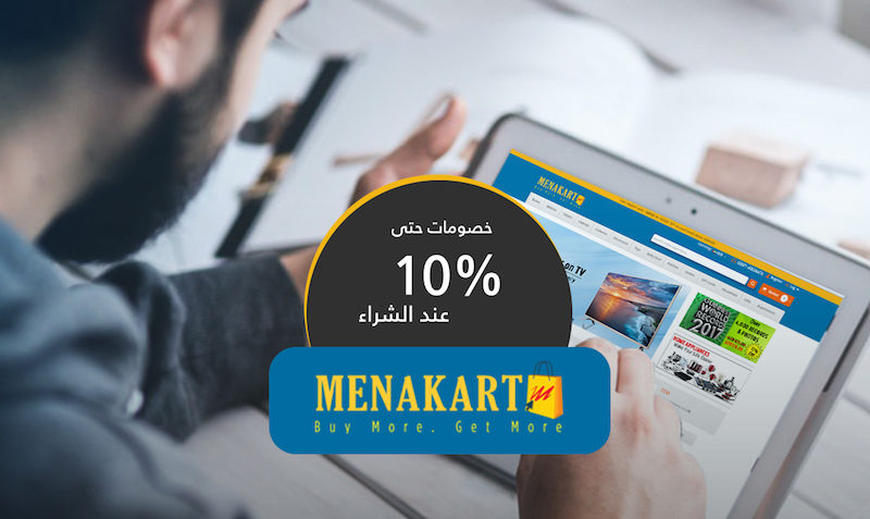 Promo Code at MenaKart