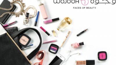 ٪ على جميع المنتجات غير مخصومة باستثناء العلامات التجارية Dior و Makup Forever