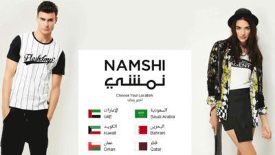 Discount Coupon at Namshi