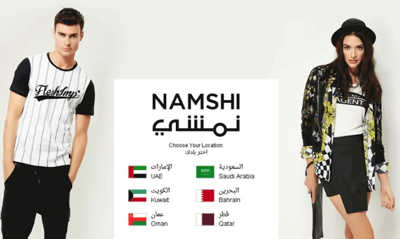 Discount Coupon at Namshi