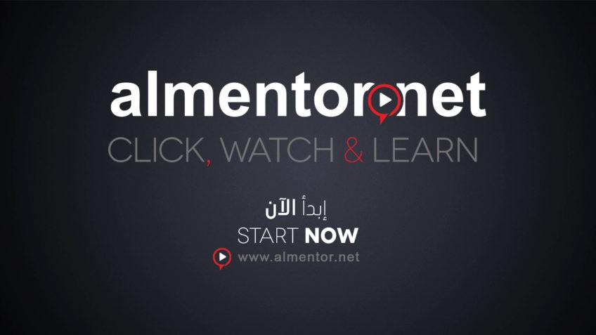 Promo Code at Almentor