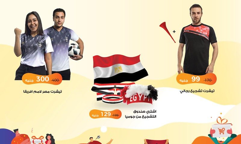 AFCON and Cheer EGYPT Gifts at JUMIA Egypt