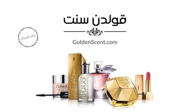 Discount Coupon at GoldenScent