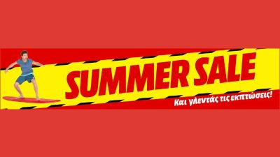 Summer SALE at Mediamarkt Greece