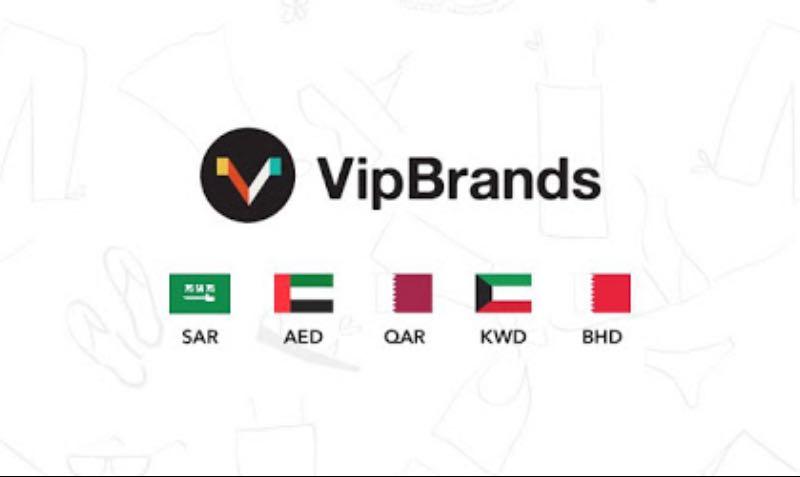 VipBrands Discount Promo Code