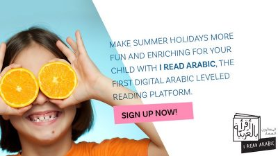 7 Day FREE Trial DEAL at I Read Arabic