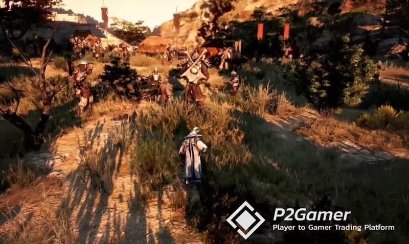 Promo Code at P2Gamer